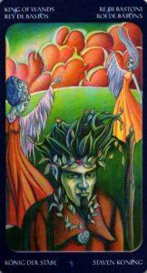 Король Жезлов Сладкие сумерки, Халлоуин