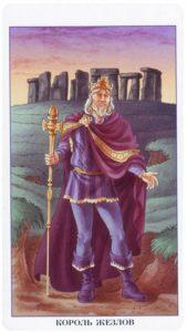 Король Жезлов Таро 78 Дверей