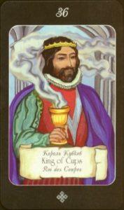 Король Кубков Таро эры Водолея