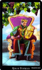 Король Пентаклей Колдовское Таро Элен Дюген