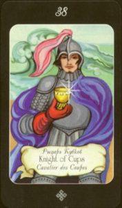 Рыцарь Кубков Таро эры Водолея