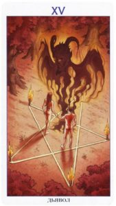 15 Дьявол Таро 78 Дверей