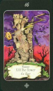 16 Башня Таро эры Водолея