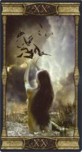 20 Суд Таро Вечная Ночь Вампиров