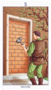5 Жезлов Таро 78 Дверей