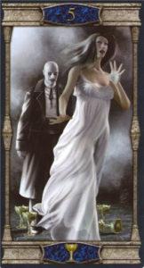 5 Кубков Таро Вечная Ночь Вампиров