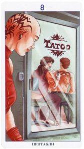 8 Пентаклей Таро 78 Дверей