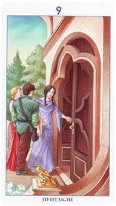 9 Пентаклей Таро 78 Дверей